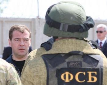 FSB cm4