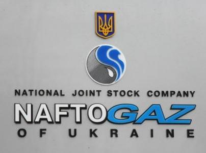 Naftogaz_550x300
