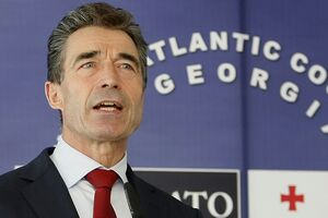 NATO gGeorgia dm3