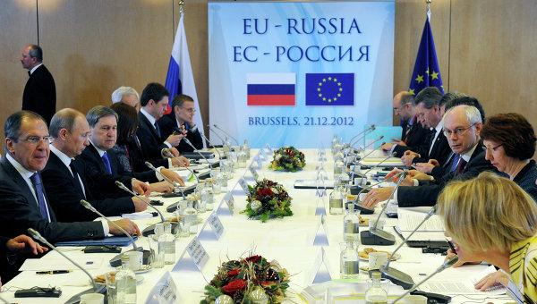 Rusia - UE Transnistria sm2