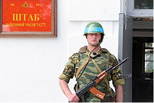 russian peacemaker Transnistria smy