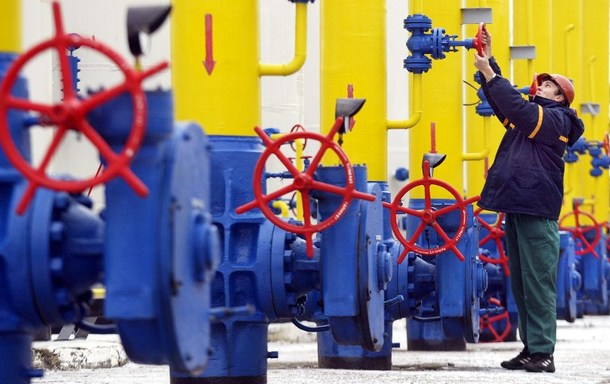 Ucraina incearca sa isi reduca dependenta energetica fata de Rusia