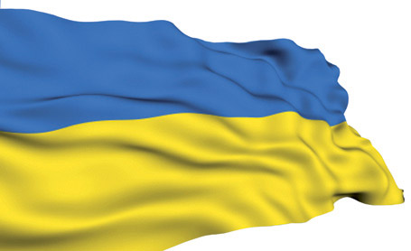 Ucraina, repetenta la lectiile de integrare europeana