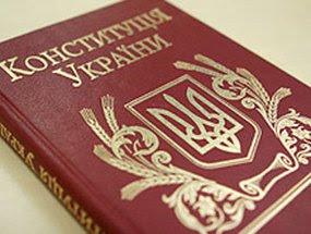 Modificarea Constitutiei Ucrainei, boicotata de opozitie