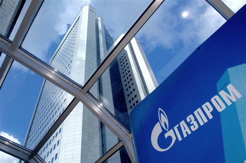 Gazprom, arma strategica a Kremlinului
