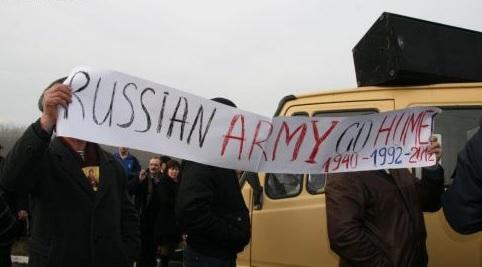 transnistria dm