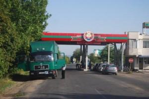 granita transnistria