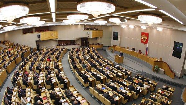 Duma de stat a Rusiei