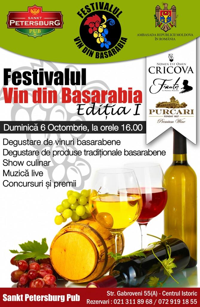 Festivalul Vin din Basarabia, organizat de omul de afaceri Stefan Avram