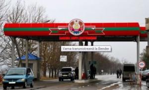 transnistria am2a