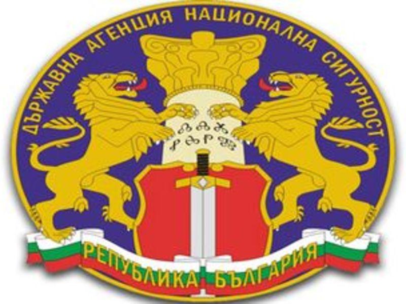 Serviciul de informatii bulgar, DANS, ingrijorat de amenintarile eco-teroristilor