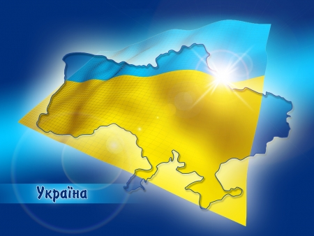 Ucraina ramane ostatica Kremlinului