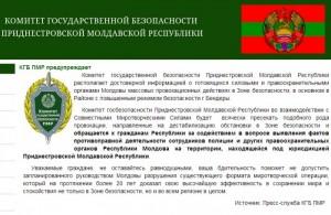 KGB transnistria am2