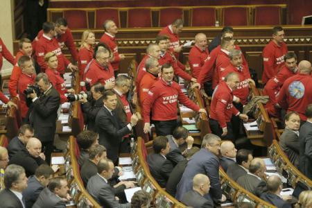Ukraine Parliament am1
