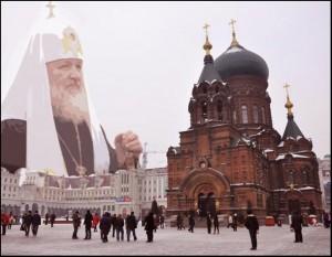 kiril Rusia ac3