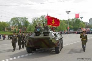 transnistria am q2