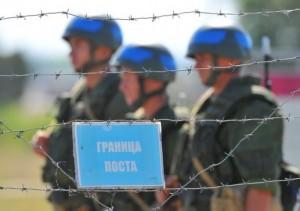 rusi trupe transnistria c224