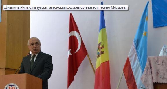 Presedintele Parlamentului turc, Cemil Çiçek în UTA Gagauzia