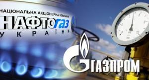 naftogaz-gazprom-680x365