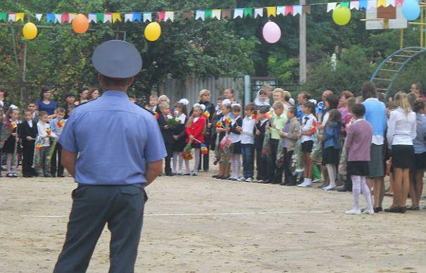scoli transnistria