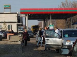 vama transnistria