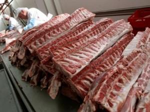 carne Rm