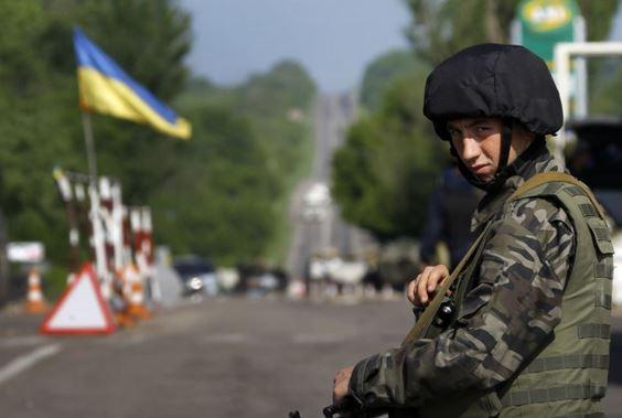 ukranian army