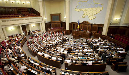 General view of a session of the Ukrainian parliament