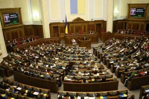 Rada Suprema de la Kiev, arena a ambitiilor politice