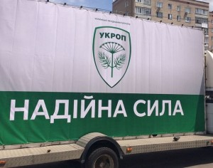 UKROP, un nou proiect politic al oligarhiei?