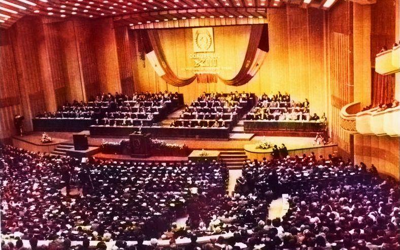 Congresul PSD a adus aminte de cele ale dictaturii comuniste