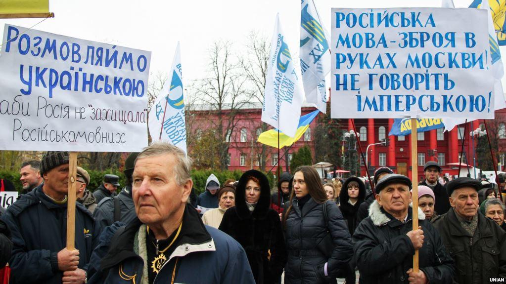 Politica lingvistică din Ucraina divide fosta republică sovietică