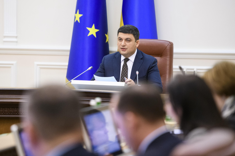 Premierul Ucrainei, Volodimir Groisman, denunță acordurile comerciale cu Federația Rusă