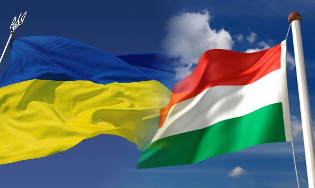 Ucraina rezistă presiunilor diplomatice maghiare