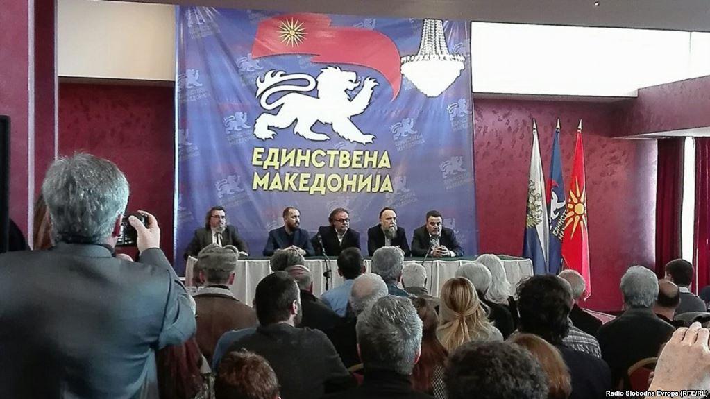Vizita lui Aleksandr Dughin în Balcani a stârnit îngrijorare în cancelariile NATO