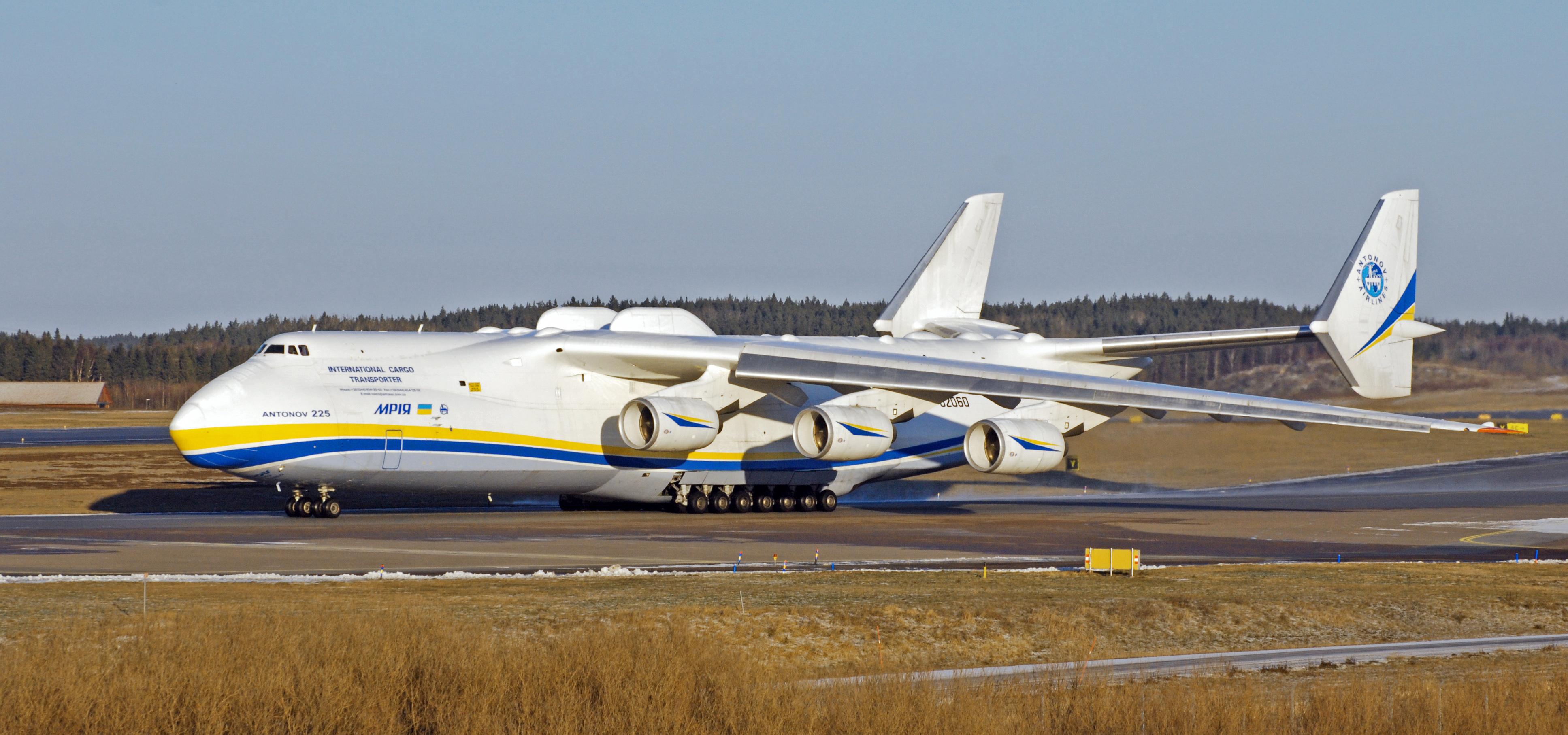 An-225 Mriya, propus de Kiev statelor NATO