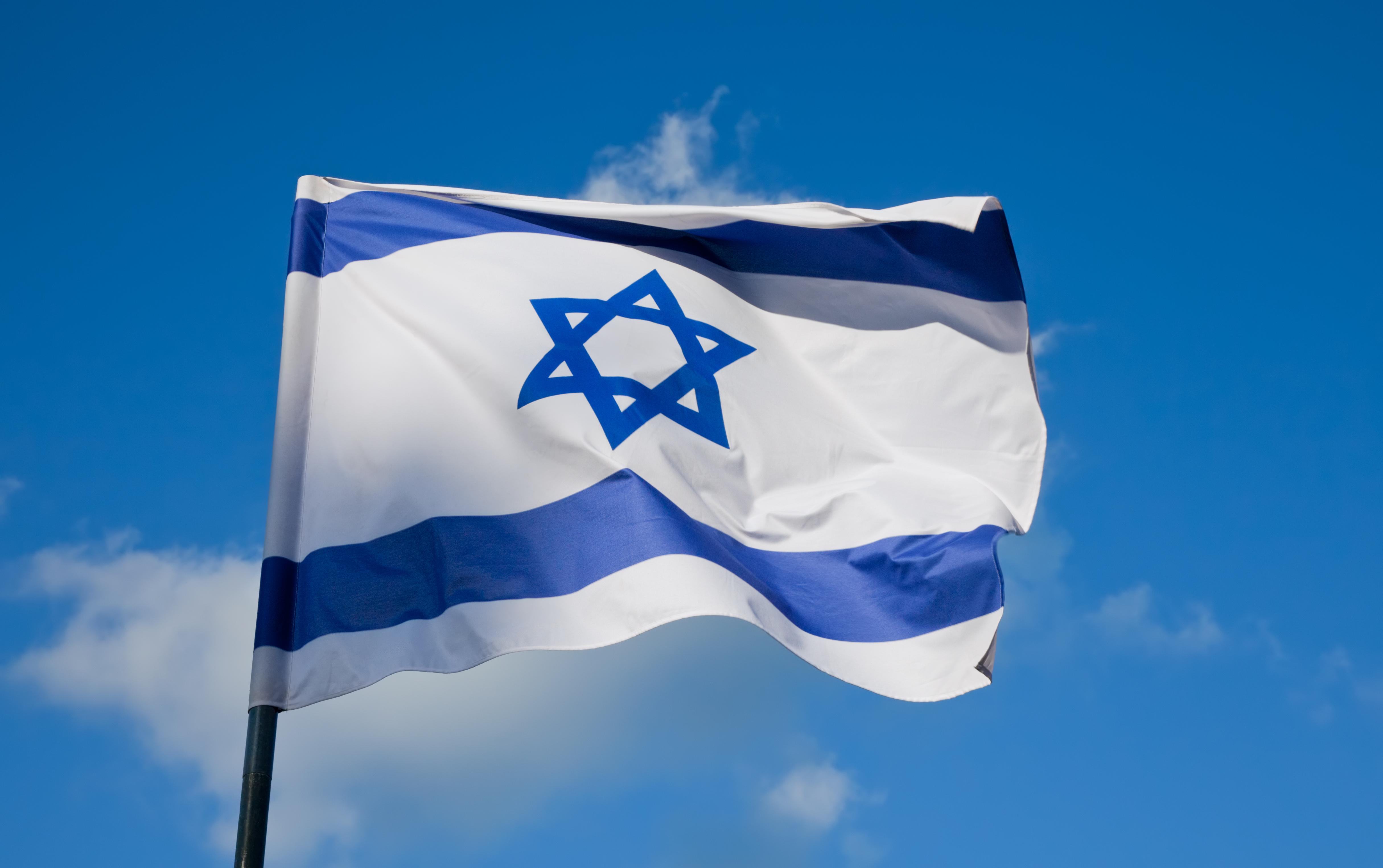 Israel obține o nouă victorie în războiul pentru Ierusalim