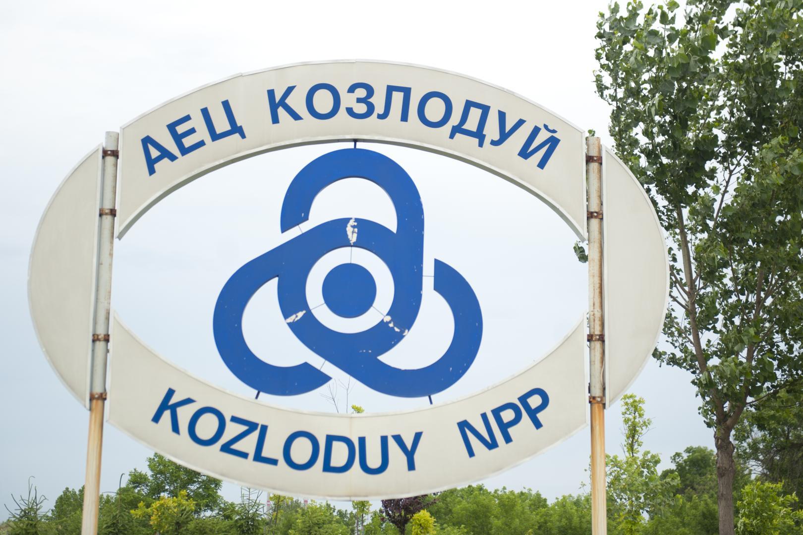 Kozloduy, amenințare nucleară la Dunăre