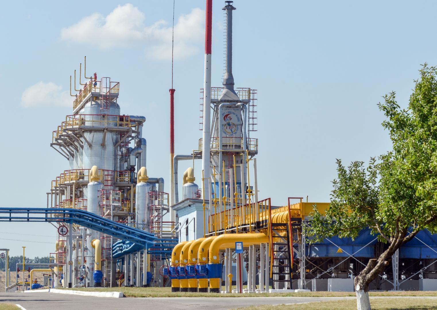Naftogaz, miză strategică