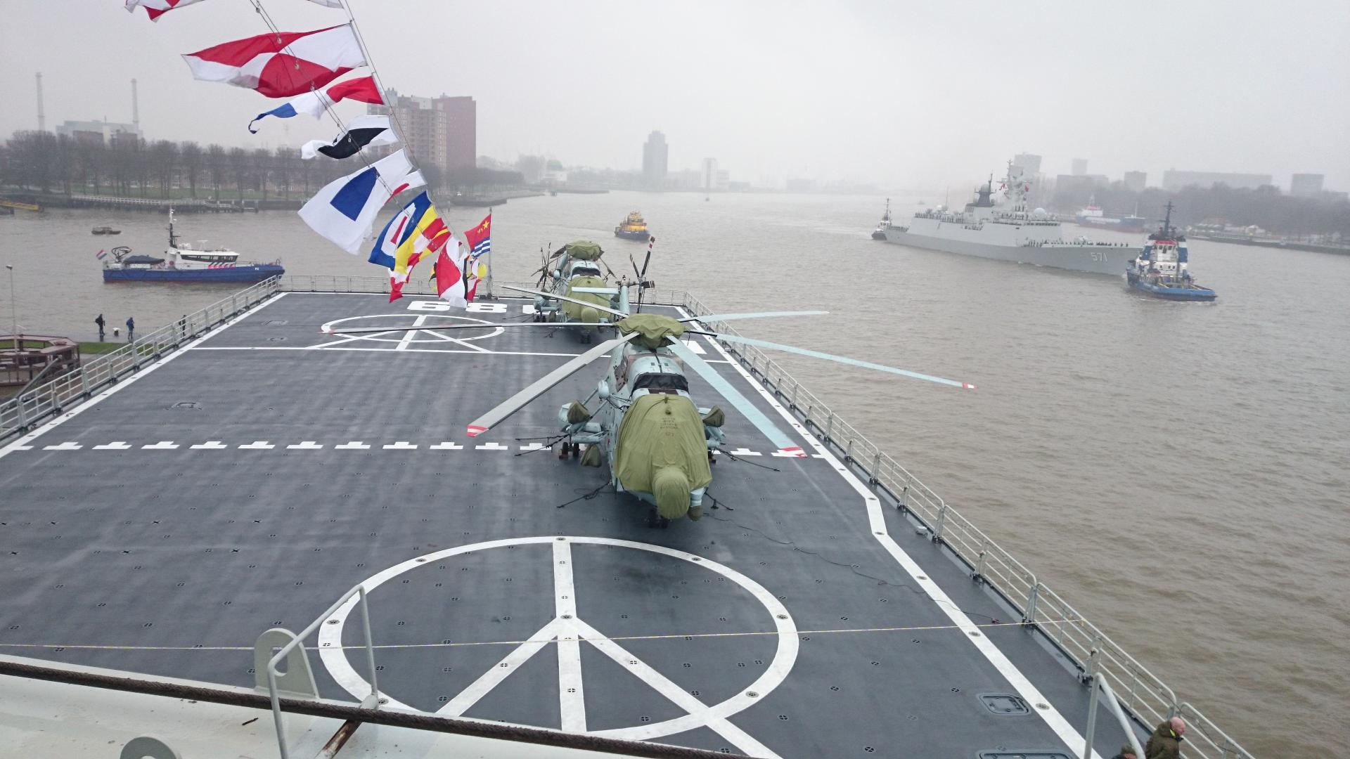 Marina militară olandeză, pavăză NATO