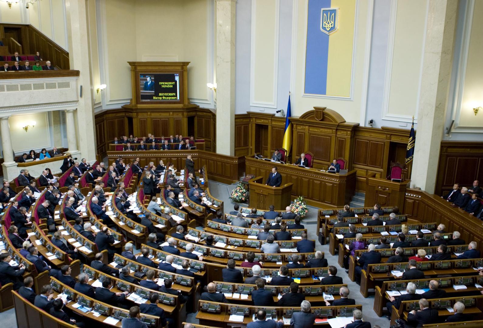 Rada Supremă de la Kiev aprobă la limita bugetul pentru 2019