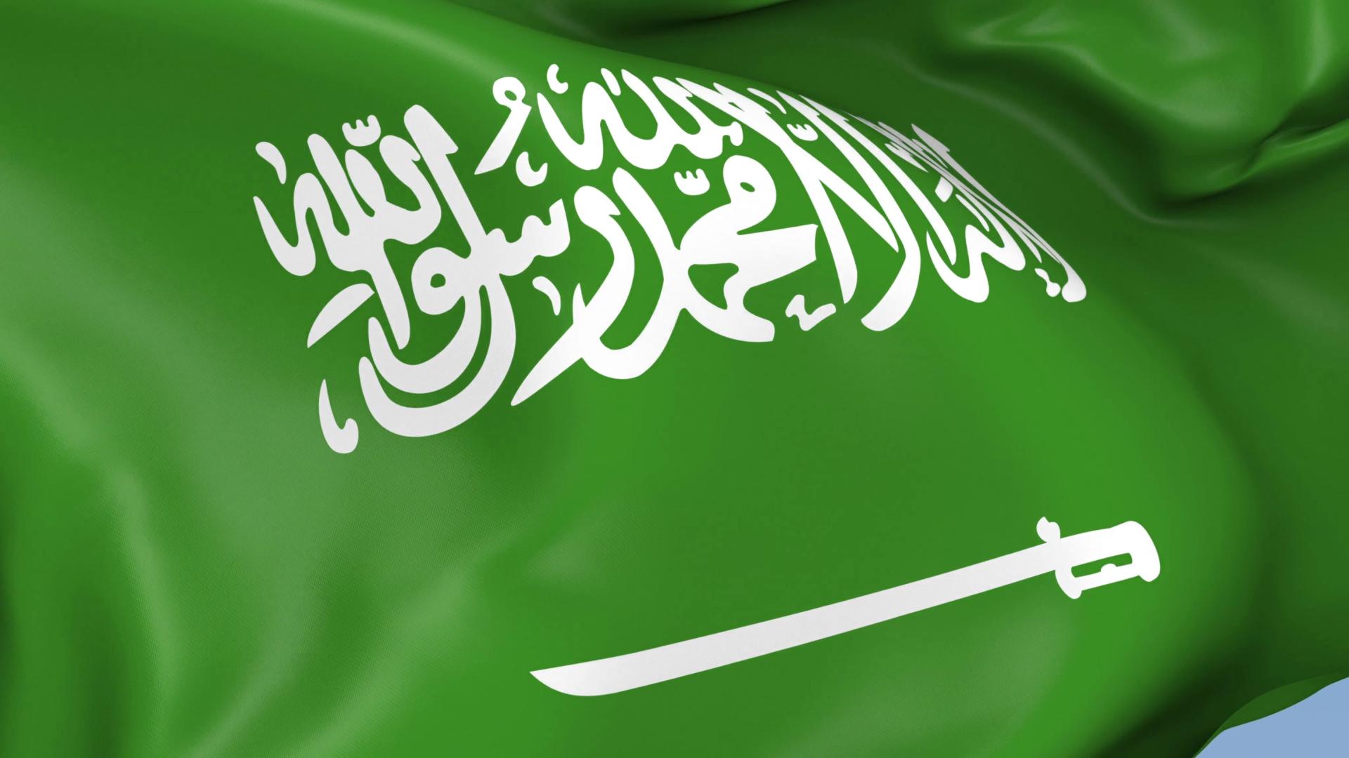 Arabia Saudita, sub tirul diplomatic al comunitatii internationale