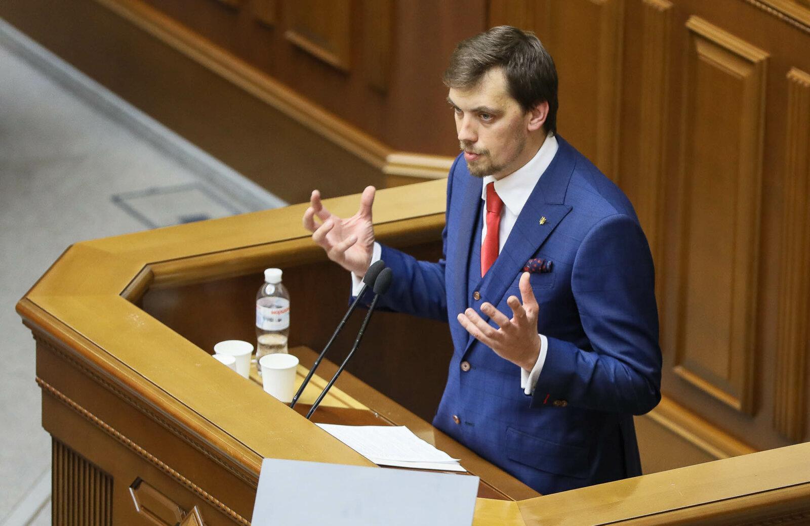Premierul-Ucrainei-Oleksii-Honcearuk-o-mutare-surpriză-a-președintelui-Zelensky
