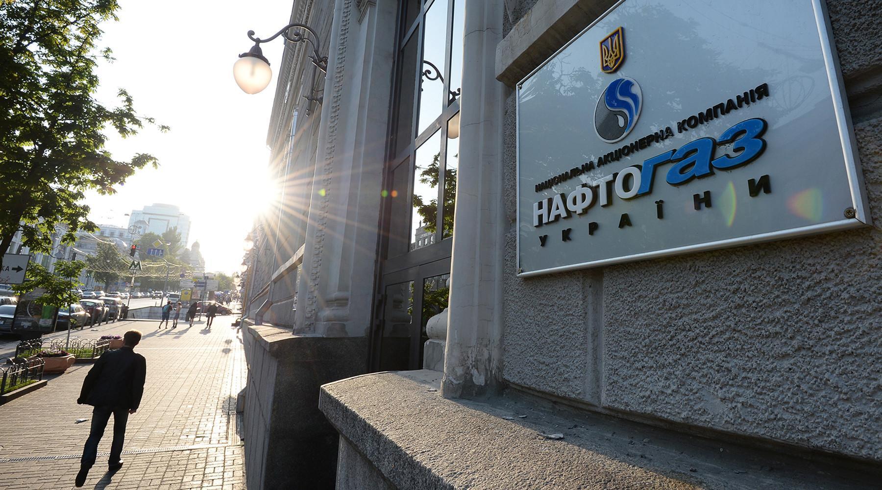 Naftogaz atacă frontal Gazprom